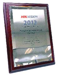 Hikvision Singapore Partner