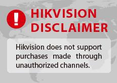 Hikvision Disclaimer