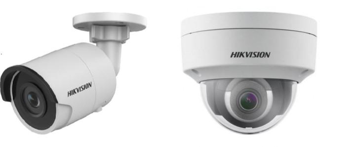 Hikvision DS-2CD2043G0-I  Hikvision DS-2CD2143G0-I
